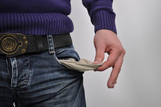 Bolsillo vacío, no hay dinero.